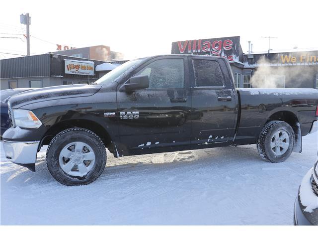 2017 RAM 1500 ST (Stk: P36096) in Saskatoon - Image 27 of 29