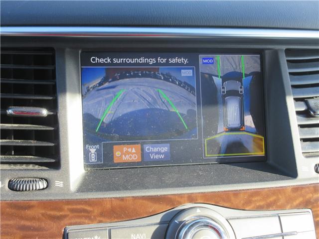 2018 Nissan Armada SL (Stk: 8493) in Okotoks - Image 4 of 30