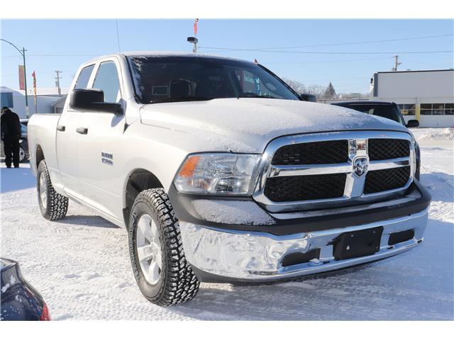 2017 RAM 1500 ST (Stk: P36023) in Saskatoon - Image 4 of 29