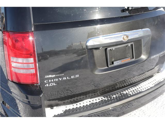 2010 Chrysler Town & Country Touring (Stk: PP339) in Saskatoon - Image 27 of 27