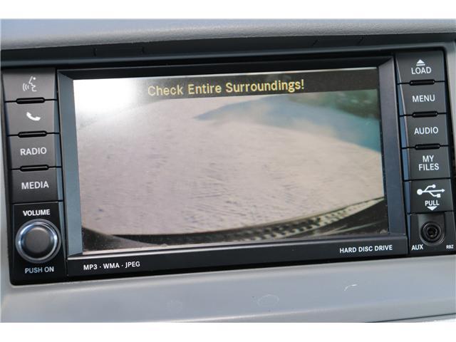 2010 Chrysler Town & Country Touring (Stk: PP339) in Saskatoon - Image 15 of 27