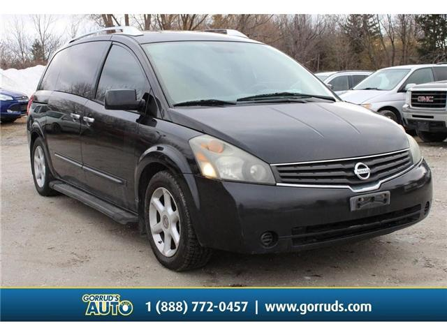 2007 Nissan Quest 3.5 S (Stk: 119658) in Milton - Image 1 of 14