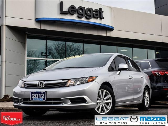 2012 Honda Civic EX (Stk: 186954A) in Burlington - Image 1 of 23