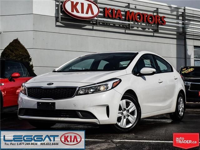 2017 Kia Forte LX (Stk: 2337) in Burlington - Image 1 of 21