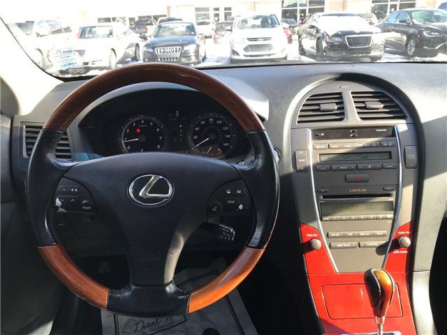 2007 Lexus ES 350 Base (Stk: 1100) in Halifax - Image 14 of 18