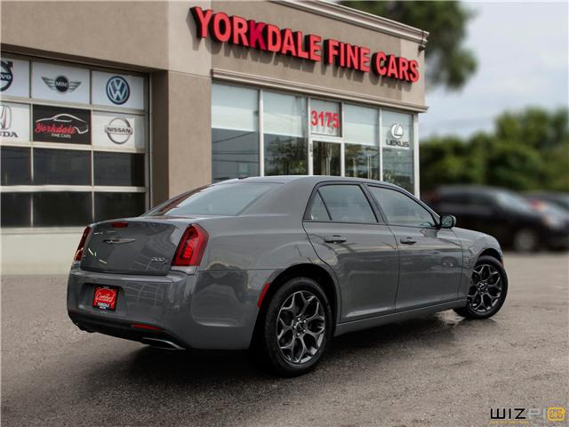 2017 Chrysler 300 S (Stk: S5149) in Toronto - Image 5 of 27