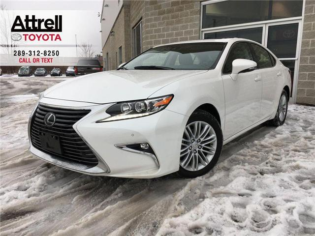 2017 Lexus ES 350 A PKG LEATHER, SUNROOF, ALLOYS, BACK UP CAMERA, LE (Stk: 8533) in Brampton - Image 1 of 25