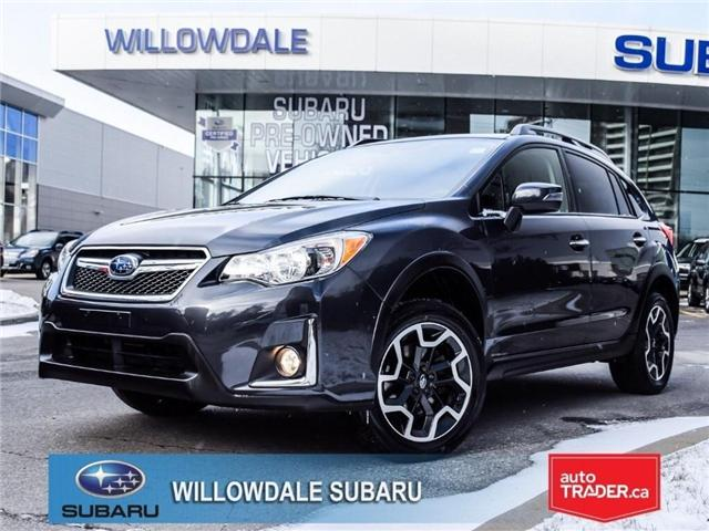 2016 Subaru Crosstrek Limited   NAVI   LEATHER   BACKUP CAMERA (Stk: P2661) in Toronto - Image 1 of 24