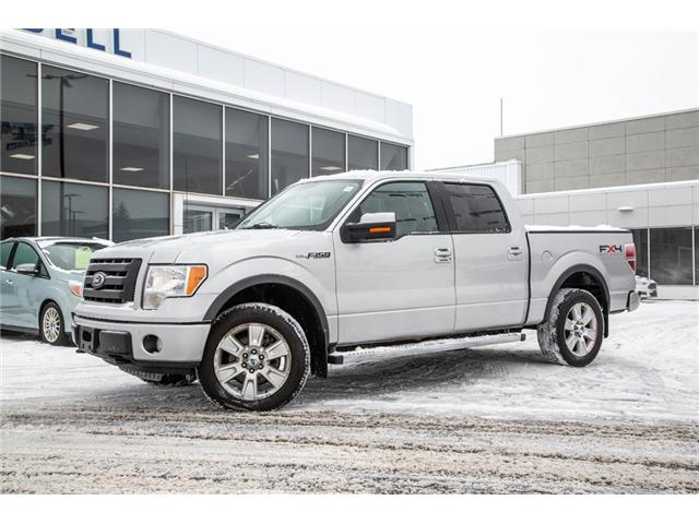 2010 Ford F-150 FX4 AWD-LEATHER-POWER ROOF (Stk: 1816201) in Ottawa - Image 1 of 29
