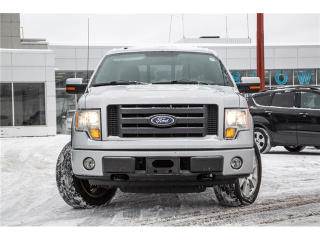 2010 Ford F-150 FX4 AWD-LEATHER-POWER ROOF (Stk: 1816201) in Ottawa - Image 2 of 29