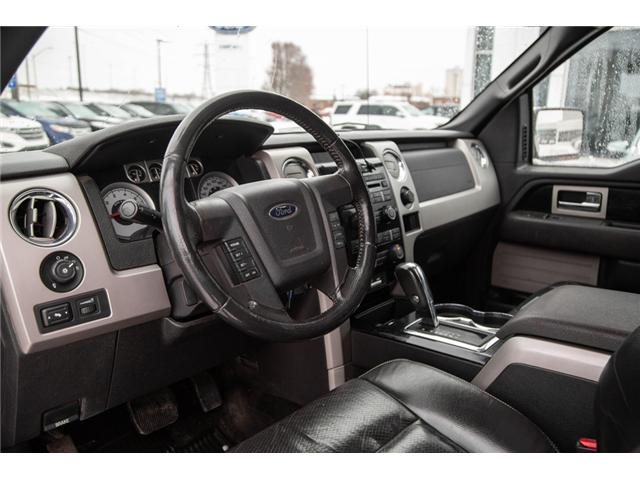 2010 Ford F-150 FX4 AWD-LEATHER-POWER ROOF (Stk: 1816201) in Ottawa - Image 13 of 29