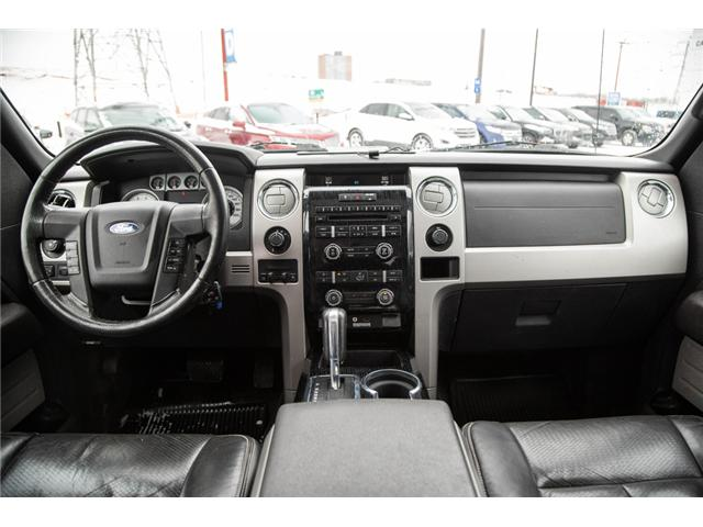 2010 Ford F-150 FX4 AWD-LEATHER-POWER ROOF (Stk: 1816201) in Ottawa - Image 25 of 29