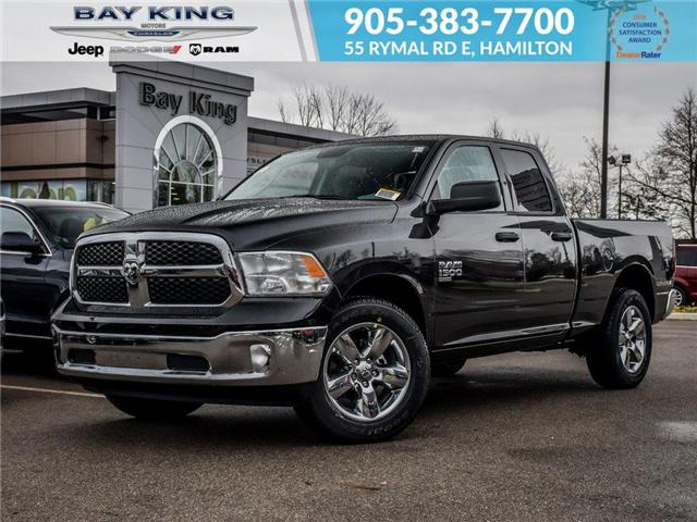 2019 RAM 1500 Classic ST (Stk: 197084) in Hamilton - Image 1 of 21