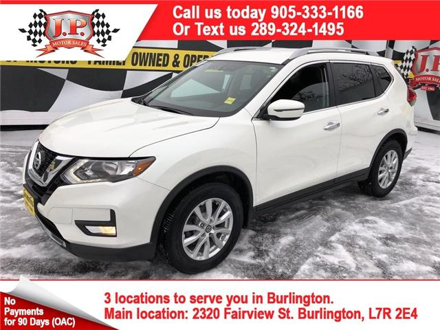 2017 Nissan Rogue  (Stk: 46184) in Burlington - Image 1 of 24