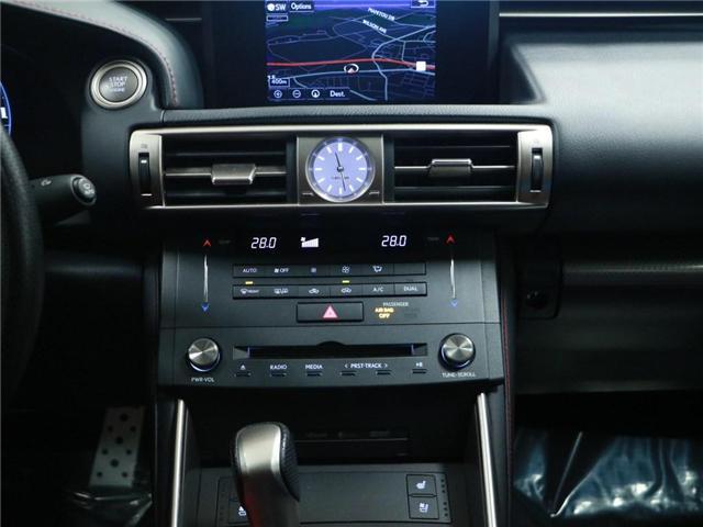 2016 Lexus IS 300 Base (Stk: 197019) in Kitchener - Image 8 of 29