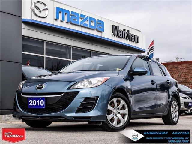 2010 Mazda Mazda3 GX (Stk: D5181163A) in Markham - Image 1 of 22
