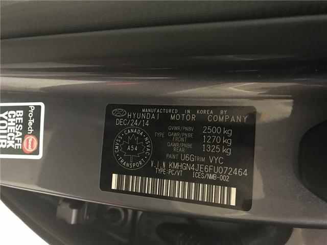 2015 Hyundai Genesis  (Stk: 202521) in Lethbridge - Image 22 of 23