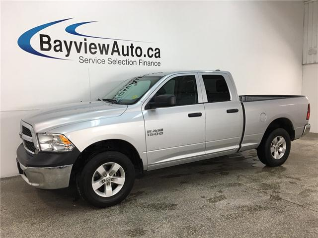 2017 RAM 1500 ST (Stk: 34338J) in Belleville - Image 1 of 29