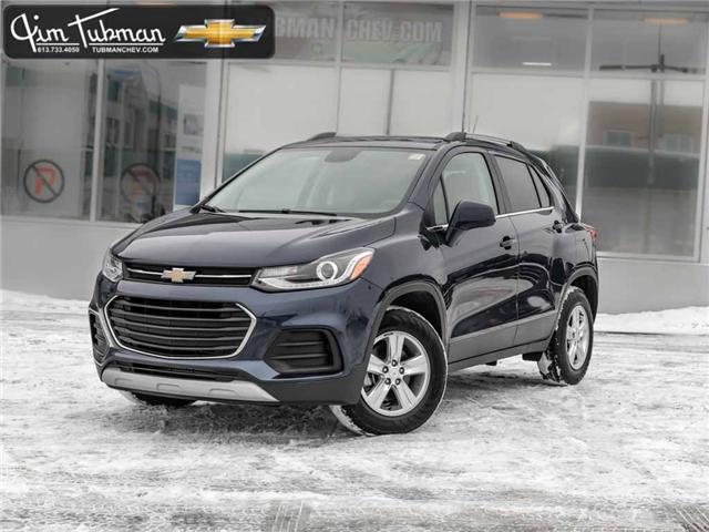2018 Chevrolet Trax LT (Stk: R7312) in Ottawa - Image 1 of 23
