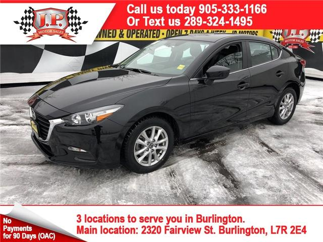 2017 Mazda Mazda3  (Stk: 46225r) in Burlington - Image 1 of 23