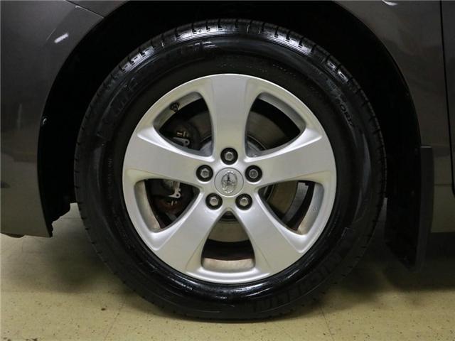 2014 Toyota Sienna  (Stk: 186416) in Kitchener - Image 26 of 28