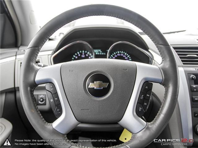 2009 Chevrolet Traverse LT (Stk: 28685) in Georgetown - Image 14 of 27