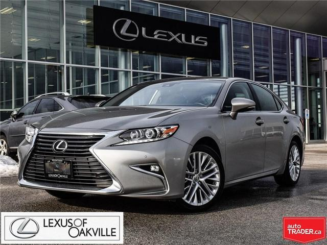 2016 Lexus ES 350 Base (Stk: 19229A) in Oakville - Image 1 of 25