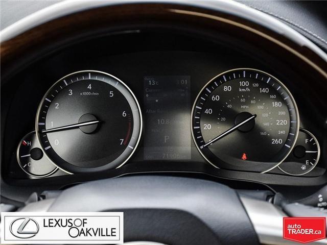 2016 Lexus ES 350 Base (Stk: 19229A) in Oakville - Image 18 of 25