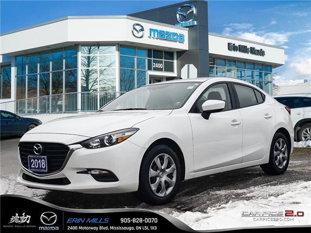 2018 Mazda Mazda3 GX (Stk: R0124) in Mississauga - Image 1 of 17