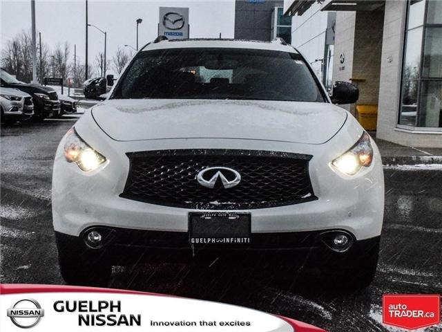 2017 Infiniti QX70  (Stk: UP13560) in Guelph - Image 2 of 24