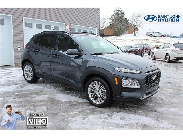 2018 Hyundai KONA  (Stk: U2048) in Saint John - Image 1 of 23