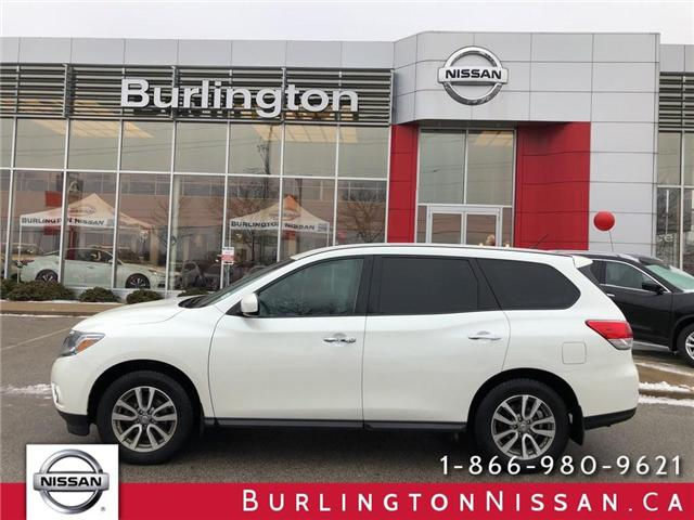 2015 Nissan Pathfinder  (Stk: A6649) in Burlington - Image 1 of 17