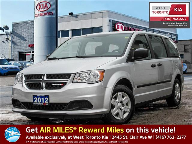 2012 Dodge Grand Caravan SE/SXT (Stk: P456) in Toronto - Image 1 of 17