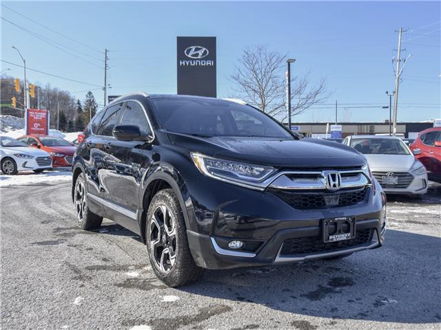 2017 Honda CR-V Touring (Stk: DR85389A) in Ottawa - Image 1 of 11