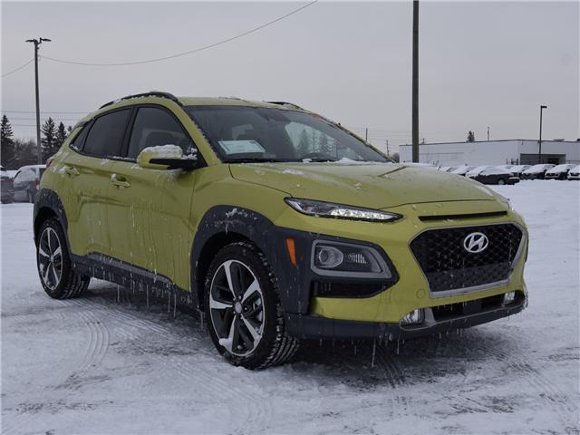 2019 Hyundai KONA 1.6T Ultimate (Stk: R95481) in Ottawa - Image 1 of 9