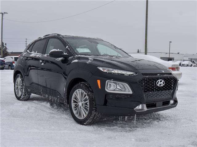 2019 Hyundai KONA 2.0L Luxury (Stk: R95344) in Ottawa - Image 1 of 9