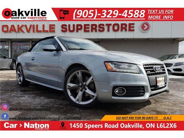 2010 Audi A5 2.0T | S-LINE | RARE FIND | SPRING IS COMING (Stk: P11724) in Oakville - Image 1 of 22