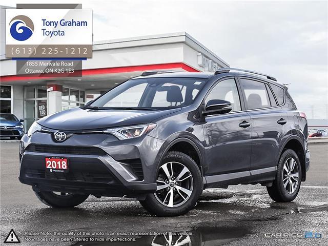 2018 Toyota RAV4 LE (Stk: U9064) in Ottawa - Image 1 of 28