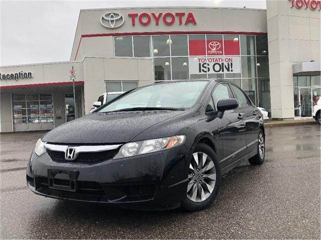 2009 Honda Civic EX-L (Stk: 18795A) in Bowmanville - Image 1 of 9