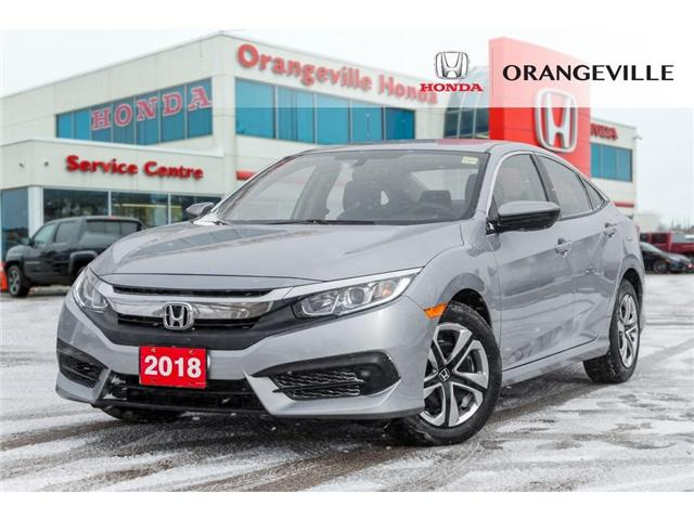 2018 Honda Civic LX (Stk: U3061) in Orangeville - Image 1 of 19
