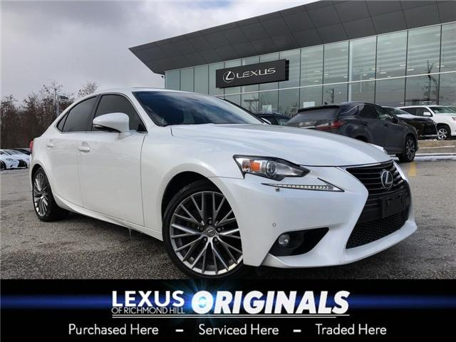 2015 Lexus IS 250 Base (Stk: OR11799G) in Richmond Hill - Image 1 of 25