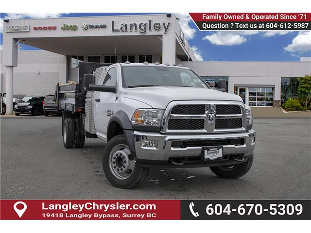 2018 RAM 5500 Chassis ST/SLT (Stk: J361661) in Surrey - Image 1 of 16