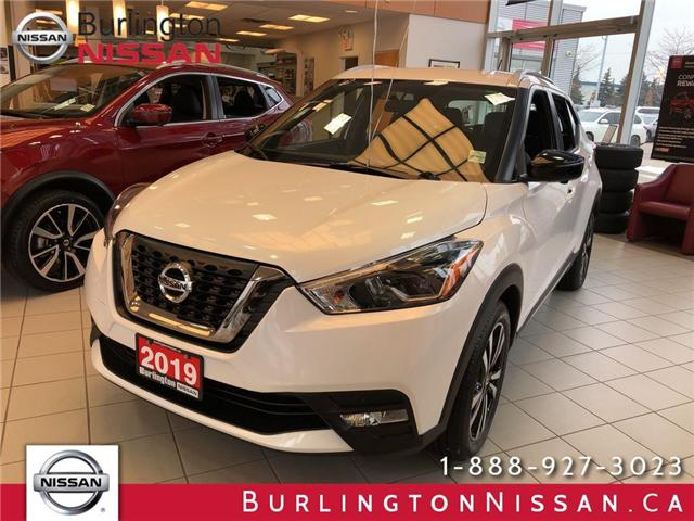 2019 Nissan Kicks SR (Stk: Y1104) in Burlington - Image 1 of 5