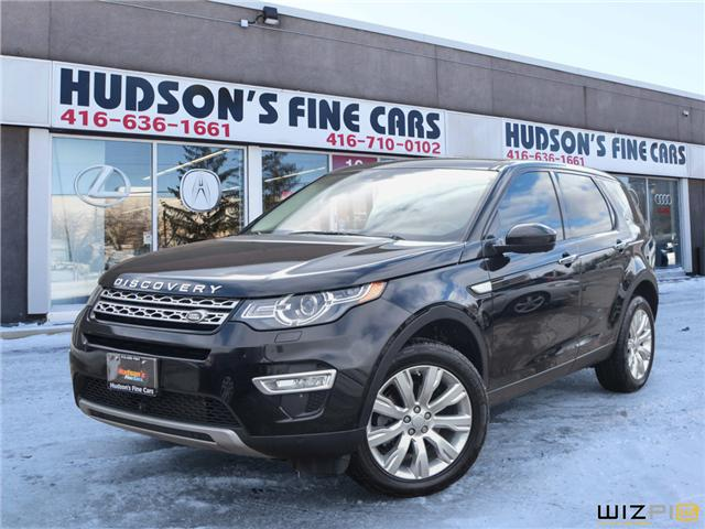 2015 Land Rover Discovery Sport HSE LUXURY (Stk: 24123) in Toronto - Image 1 of 30