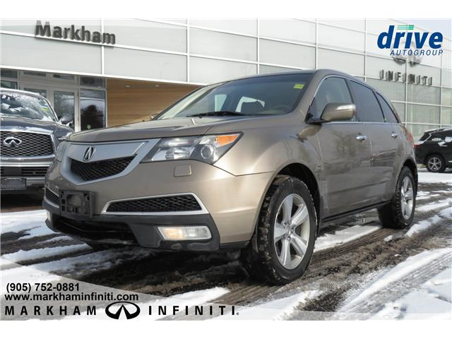 2011 Acura MDX Technology Package (Stk: K557A) in Markham - Image 1 of 25