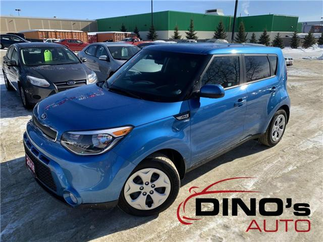 2016 Kia Soul LX (Stk: 396842) in Orleans - Image 1 of 23