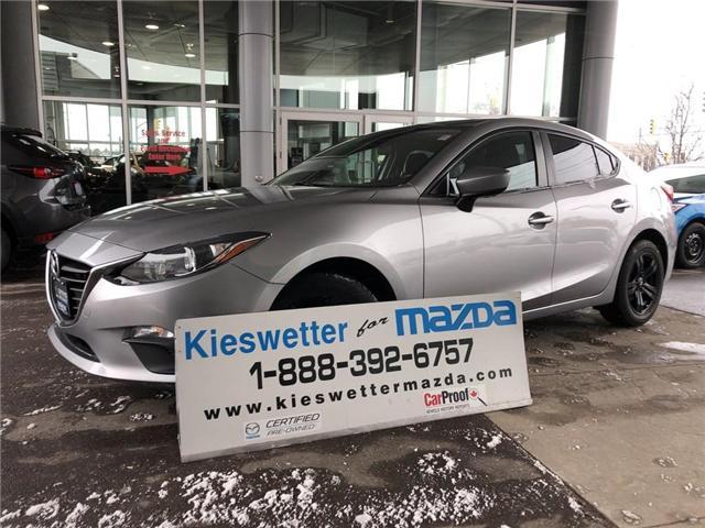 2015 Mazda Mazda3 GX (Stk: U3751) in Kitchener - Image 1 of 27