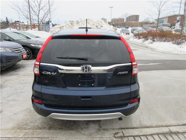 2016 Honda CR-V EX (Stk: VA3362) in Ottawa - Image 2 of 9