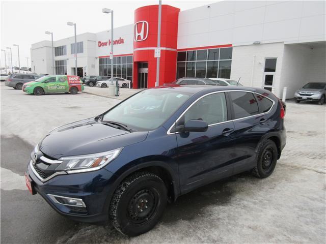 2016 Honda CR-V EX (Stk: VA3362) in Ottawa - Image 1 of 9