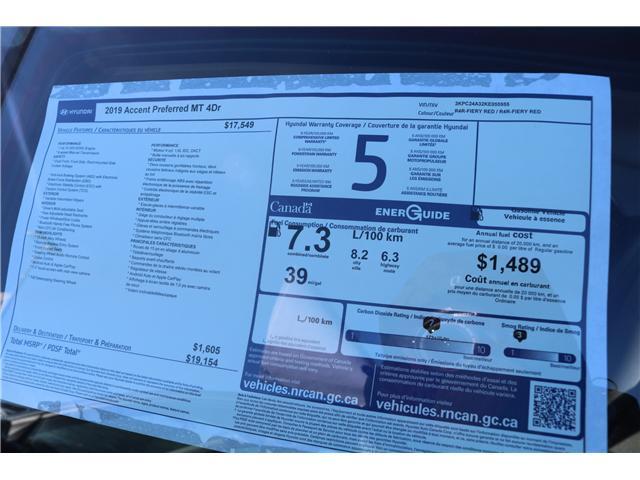 2019 Hyundai Accent Preferred (Stk: 91617) in Saint John - Image 3 of 3